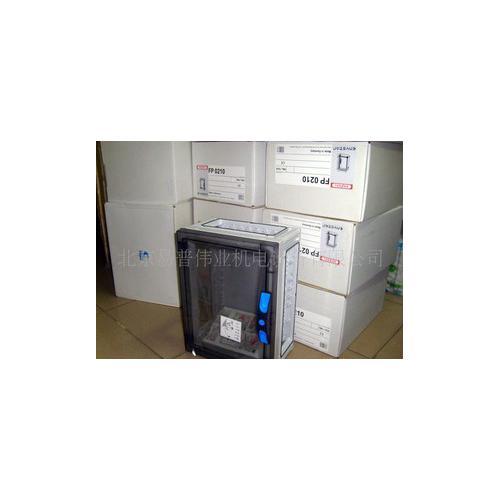 組合式配電箱