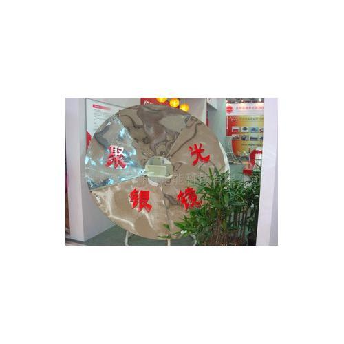 光熱發電用蝶式聚光玻璃銀鏡
