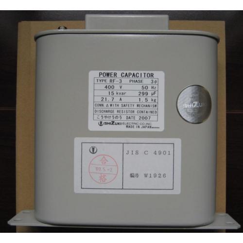 指月电容器