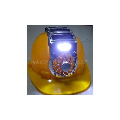 太阳能带灯风扇安全帽