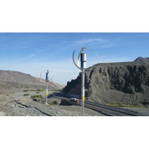 风光互补通讯基站系统