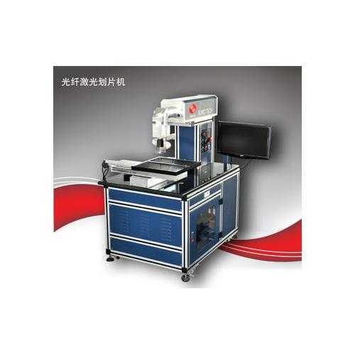 武汉三工光纤激光划片机