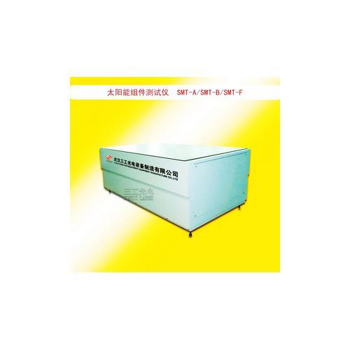 高精度太阳能模拟器