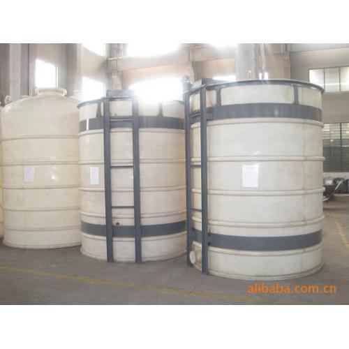 塑料化工储罐