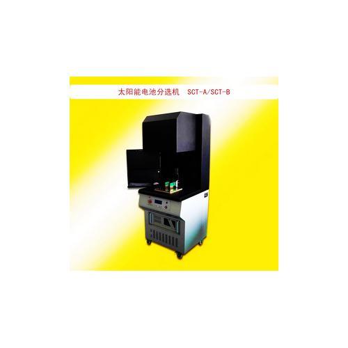 太阳能电池检测设备