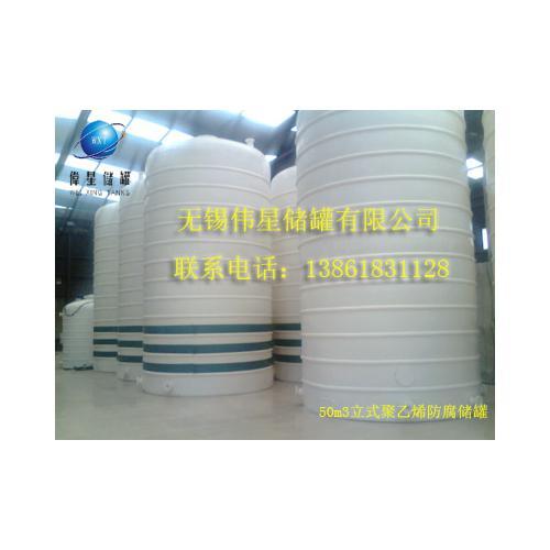 化工防腐储罐