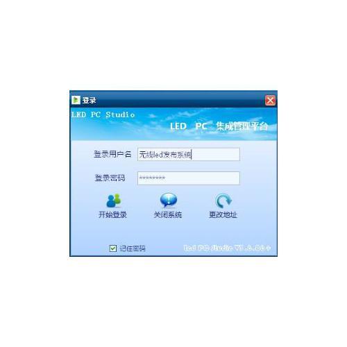 无线LED信息发布系统