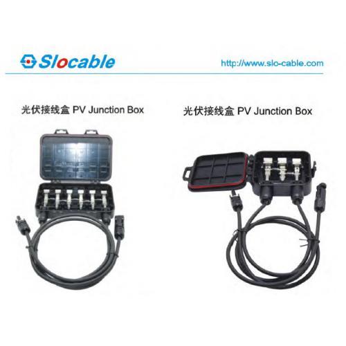 光伏接线盒3轨接线盒/6轨接线盒