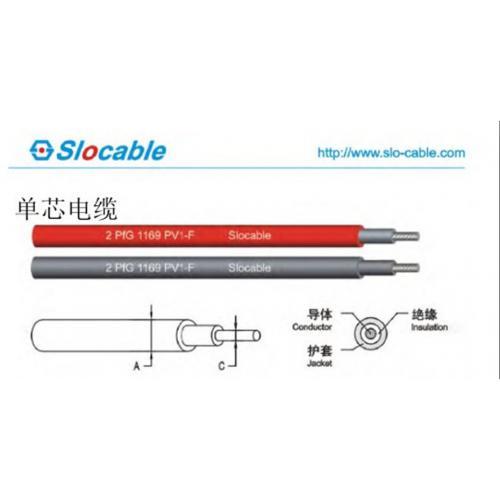 2PFG 1169太阳能光伏电缆