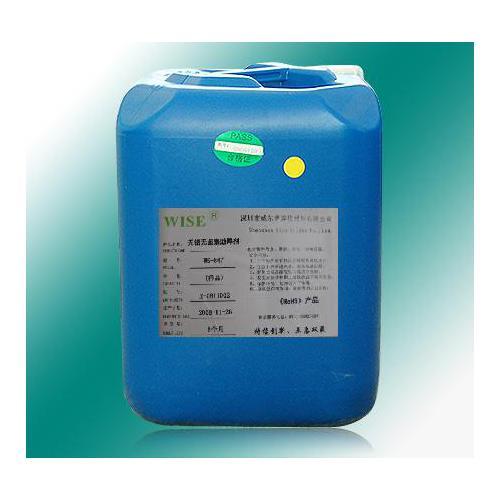 环保光伏助焊剂,焊带助焊剂