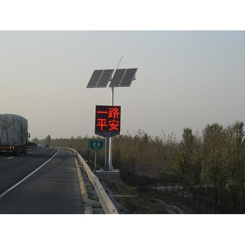 光伏太阳能监控系统