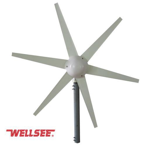 维尔仕磁悬浮水平轴风力发电机