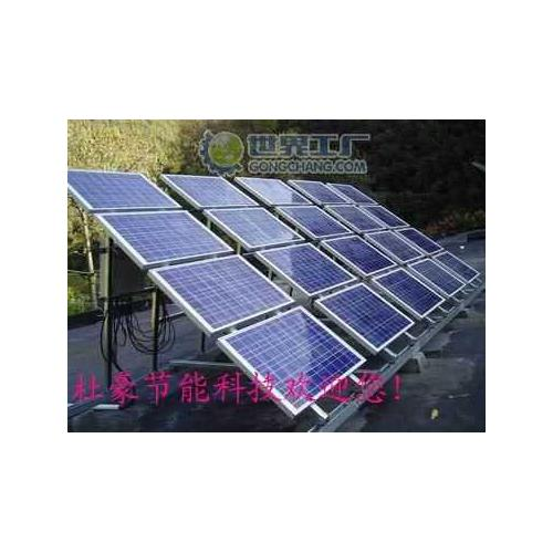 3000W家用太阳能发电机组