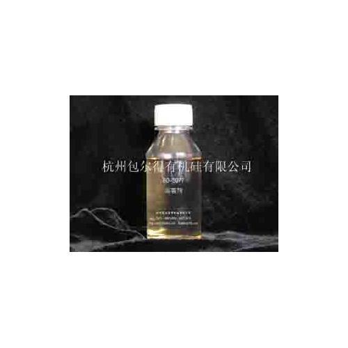 油田专用硅表面活性剂