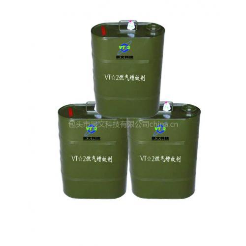 天然气添加剂节能切割气