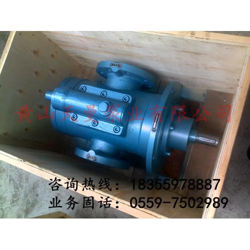 冷轧乳化液润滑系统低压循环油泵