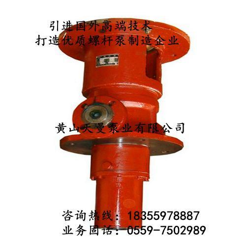 水轮机调速器用三螺杆泵