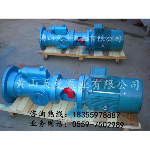 胶合板热压机液压系统三螺杆油泵
