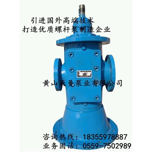 中扎稀油润滑低压循环油泵