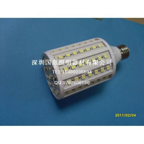 20W低电压LED玉米灯 LED