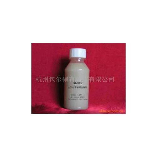 耐高温强酸强碱自乳化高效消泡剂