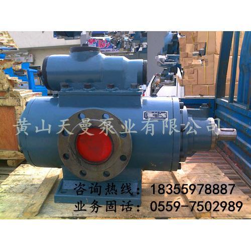 中宽带热轧传动液压站三螺杆油泵