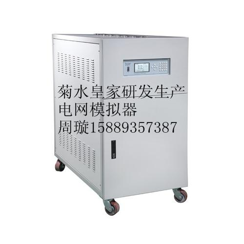 电网模拟器 模拟电网电源