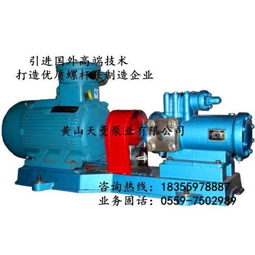 三螺杆泵组