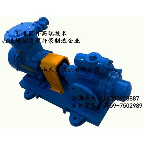球磨机润滑系统三螺杆泵组