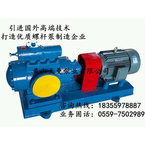 破碎机稀油润滑系统低压三螺杆泵组