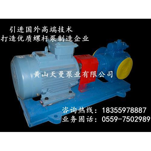 高低压稀油润滑脂三螺杆泵装置