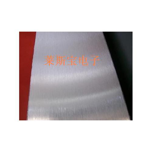 拉丝铝板保护膜 铝板表面保护膜