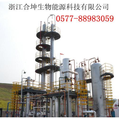 沼气净化提纯制天然气系统装置