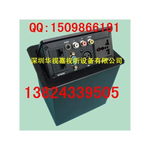 免焊桌面线盒桌面信息插座