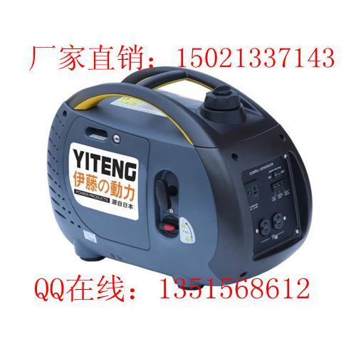 数码变频1KW汽油发电机价格