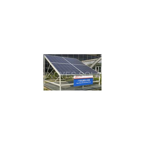 太阳能互用电源