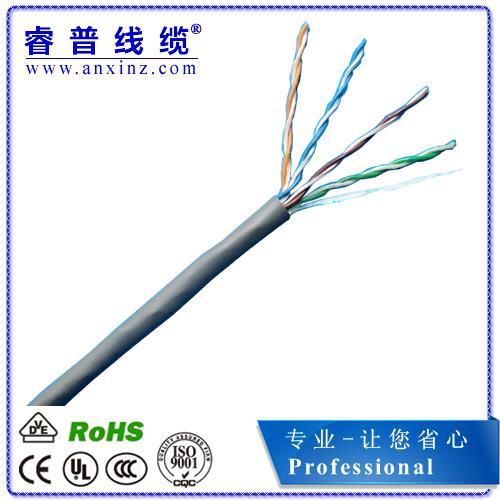 4鐵4鋁8芯超五類網絡線