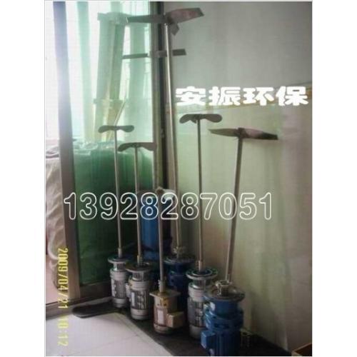 污水处理加药搅拌机