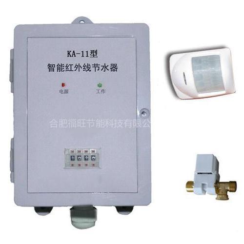 沟槽式厕所红外线感应节水器