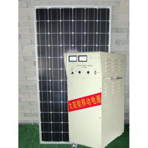 太阳能户用电源