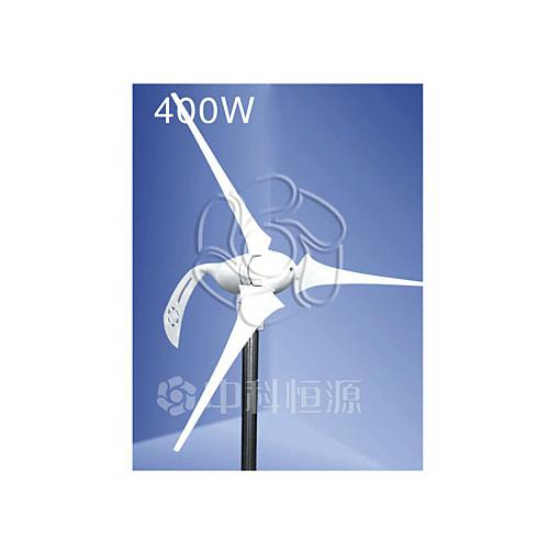 400W风力发电机