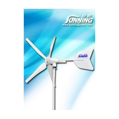 水平风力发电机