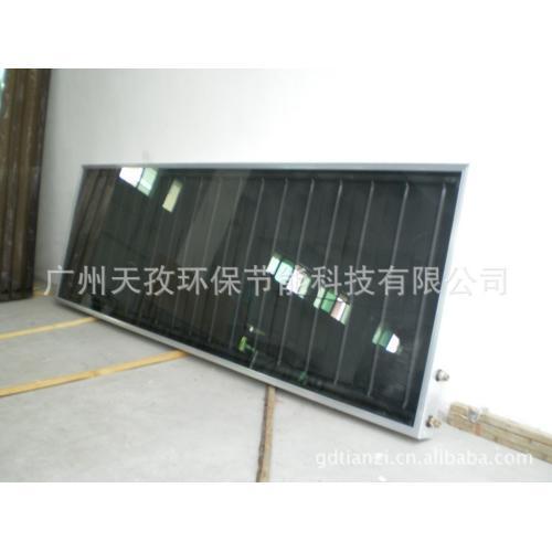 阳台壁挂集热器