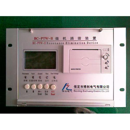 微機消諧器