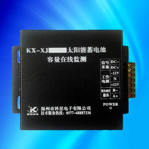 太阳能蓄电池容量在线监测仪