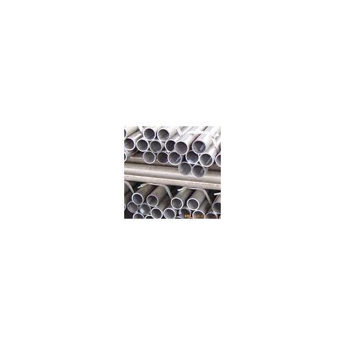 7075铝管,6063毛细铝管