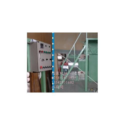 节能设备生物颗粒环保炉