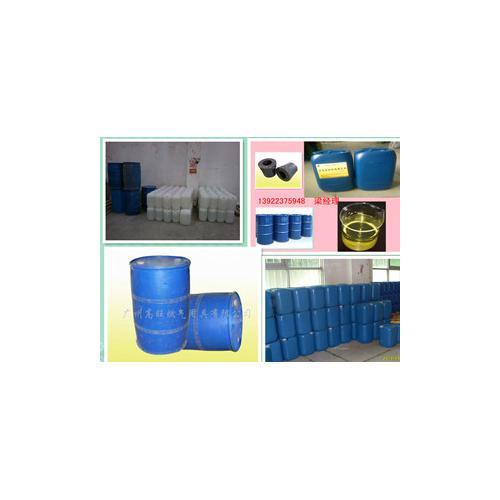 醇基环保油添加剂生物醇油燃料助剂
