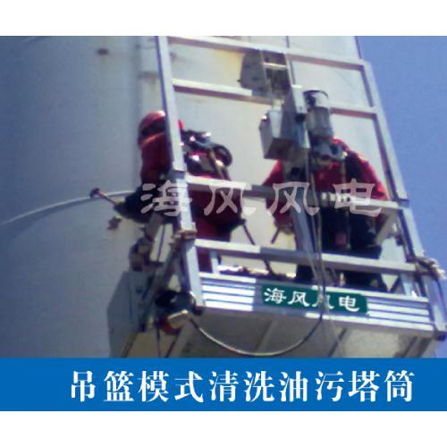 風電檢測與維護服務 塔筒維護