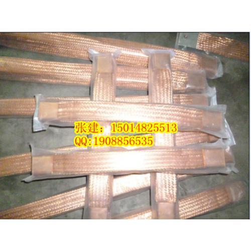 优质铜编织带软连接